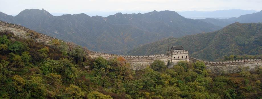 Park World Tour Beijing