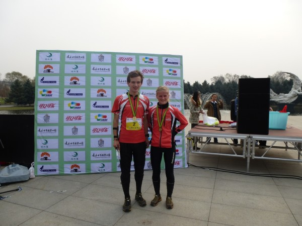 Anna und Erik bei der Park World Tour in China
